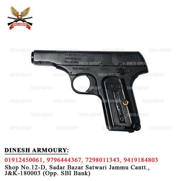 ASHANI BLACK MADE BY RIFLE FACTORY ISHAPORE INDIAN ORDNANCE FACTORY