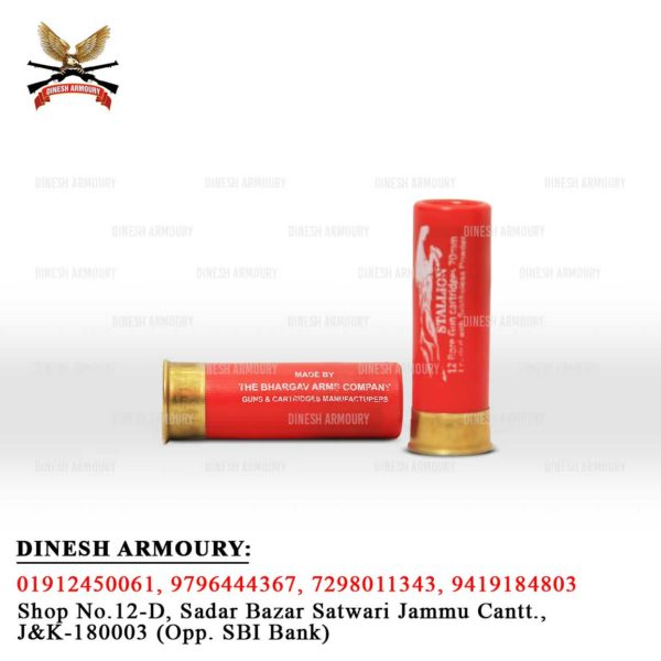 STALLION-12-BORE-CARTRIDGE-MADE-BY-BHARGAV-ARMS-COMPANY